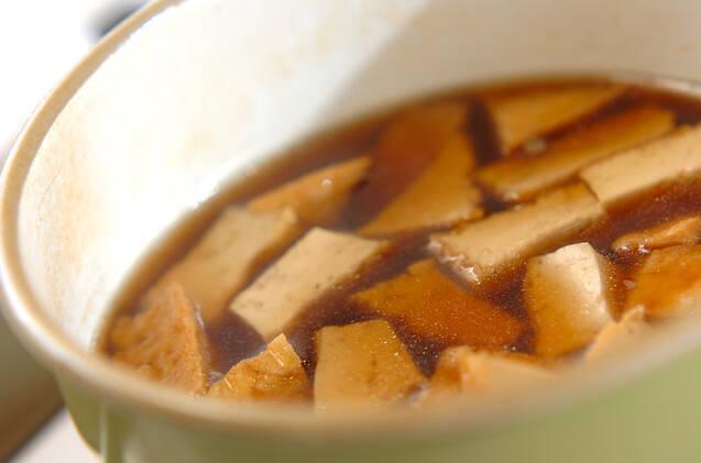 厚揚げとキノコのスープ煮の作り方の手順3