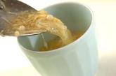 エノキのふんわり卵汁の作り方3