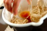 エノキのふんわり卵汁の作り方1
