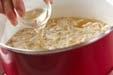 豆腐のフルフル汁の作り方1