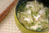 豆腐のフルフル汁の作り方の手順