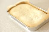 チーズフォカッチャの作り方6