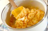 鮭クリームポテトの作り方4