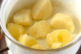 鮭クリームポテトの作り方3