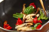揚げ豆腐の甘辛炒めの作り方8