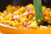 トウモロコシのオムレツの作り方2