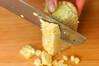 夏のかき揚げうどんの作り方の手順2
