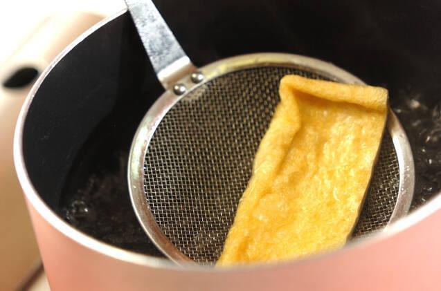 豆腐とワカメの定番みそ汁の作り方の手順3