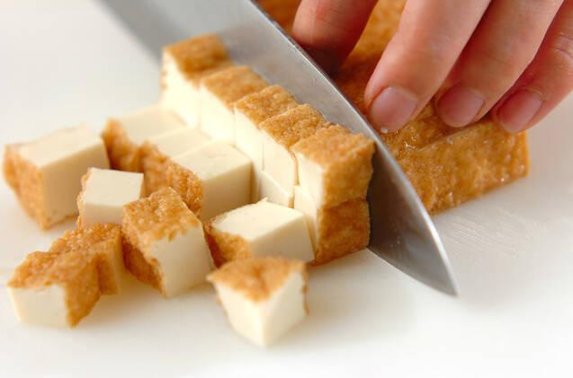 ヒジキと厚揚げの甘辛煮の作り方の手順2