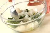 ミツバと菊菜のおろし和えの作り方2