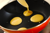 ミニどら焼きの作り方3