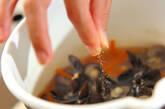 シジミのコンソメスープの作り方5