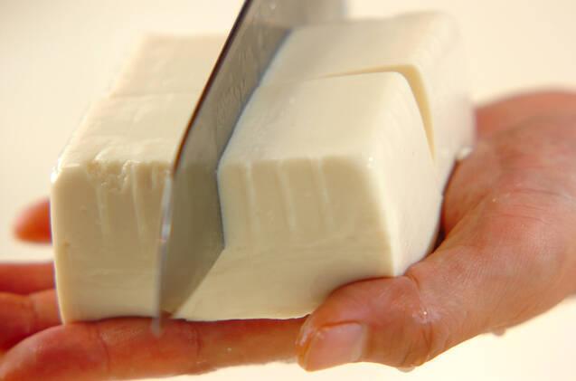 豆腐のショウガスープの作り方の手順1
