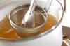 ジャガイモのみそ汁の作り方の手順4