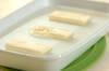 ピリ辛肉巻き餅の作り方の手順1
