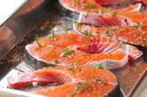 秋鮭ステーキの下準備1