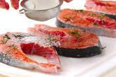 秋鮭ステーキの作り方2