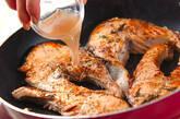 秋鮭ステーキの作り方4
