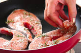 秋鮭ステーキの作り方3
