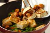 野菜と豆腐の炒め物夕食の作り方3