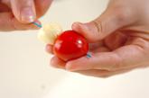 チーズプチトマトの作り方1