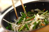 ジンギスカン風ラム肉の炒め物の作り方1