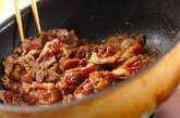 ジンギスカン風ラム肉の炒め物の作り方2