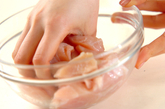 鶏むね肉の香り天ぷらの下準備1