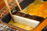 ハンペンの卵焼きの作り方2