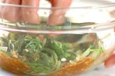 水菜ナムルの作り方2