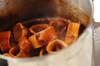 イカの柔らかショウガ煮の作り方の手順3