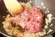 マーボー豆腐の作り方1