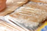 インゲンのうらのり巻きの作り方2