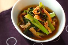 小松菜と油揚げのサッと煮