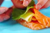 大葉チーズ入りサーモンの作り方2