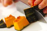 カボチャとキャベツのサッパリ煮の作り方1