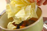 カボチャとキャベツのサッパリ煮の作り方3
