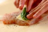 鶏肉のイタリアンフライの作り方2