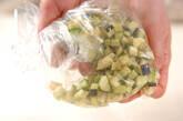 混ぜ野菜の冷茶漬けの作り方1