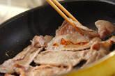 豚肉のニラソースがけの作り方1