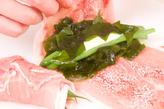 生ワカメの豚肉巻きの作り方1