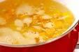 カボチャ&モヤシみそ汁の作り方1