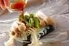 ブリのホイル焼きの作り方の手順7