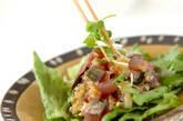 アジのタタキサラダ風の作り方2