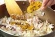トビウオカレーコロッケの作り方2