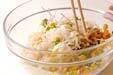 ホタテ大根サラダの作り方6