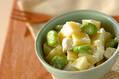 ソラ豆とジャガイモのサラダ