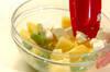 ソラ豆とジャガイモのサラダの作り方の手順3