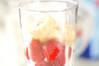 イチゴスムージーの作り方の手順5