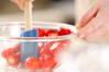 イチゴスムージーの作り方の手順2